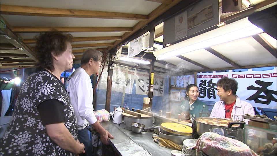 Best noodle in Kyushu Pt.2
