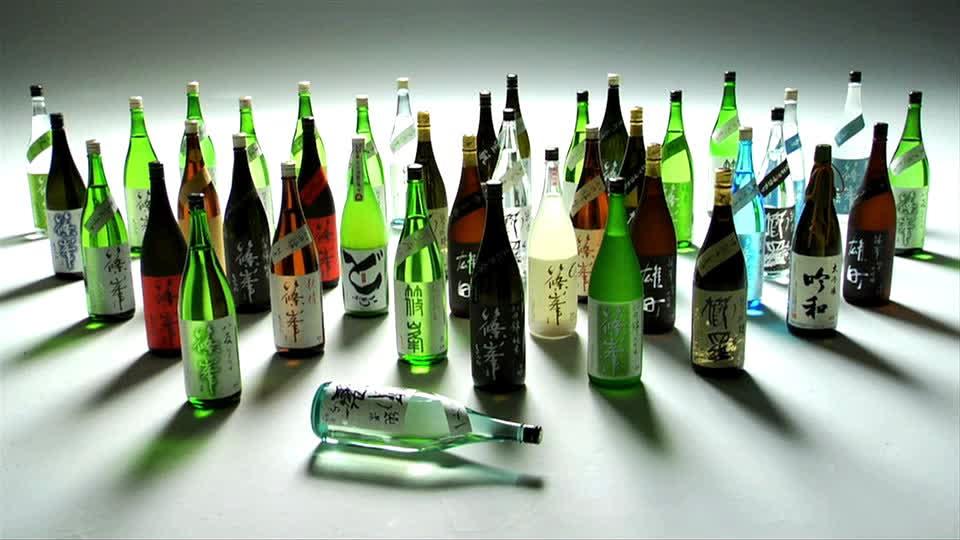 Japanese Sake makers