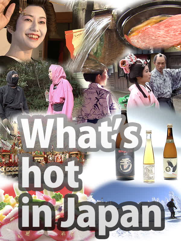 What's hot in Japan