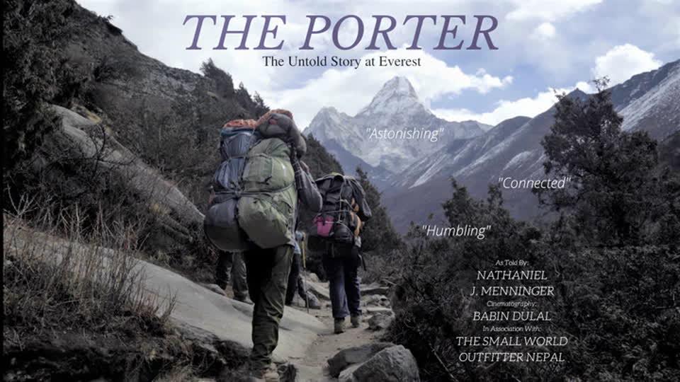 The Porter - The Film