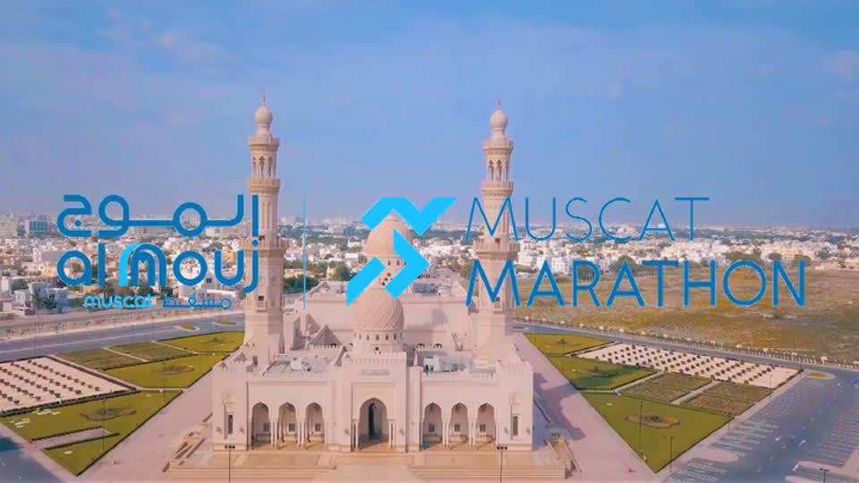 Al Mouj Muscat Marathon 2020