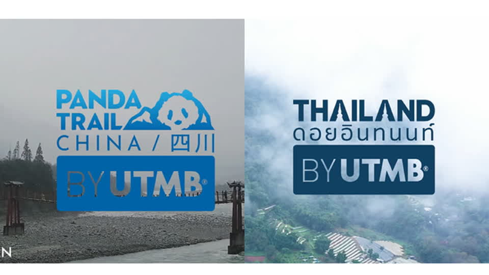 Panda Trail China by UTMB & Thailand by UTMB (ENG)