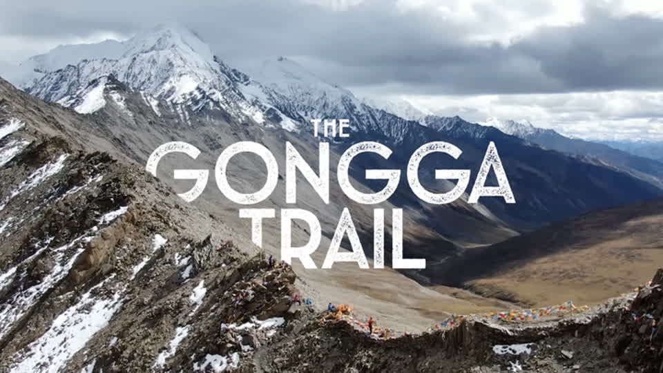 The Gongga Trail