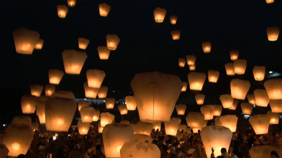 The Lantern Festivals - Taiwan
