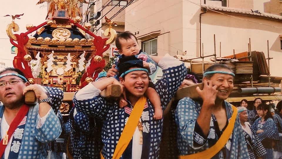 Taste of Japan: Tokyo
