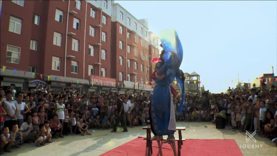 Kung Fu Motion S01 E01 - Hip Hop Stilts