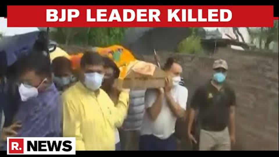J&K: Last Rites Of Slain BJP Leader Rakesh Pandita Held In Tral