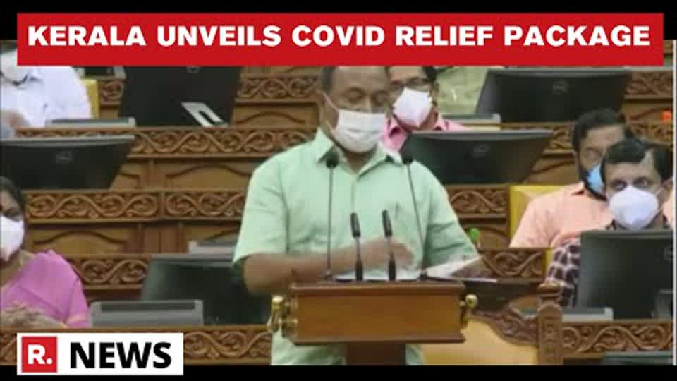 Kerala Budget Session: State Govt Unveils COVID Relief Package, Rs 20000 cr Stimulus Announced