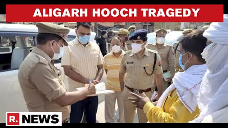 Aligarh Hooch Tragedy: 5 Cops Suspended Over Liquor Mafia Link, 548 Police Officers Transfered