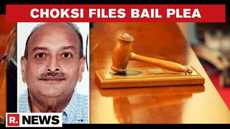 Mehul Choksi Files For Bail In Dominica High Court; Hearing Scheduled On June 8