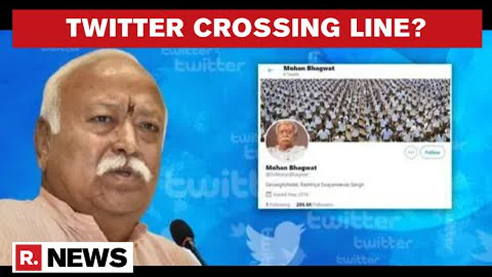 Twitter Removes RSS Chief Mohan Bhagwat's 'Blue Tick' Amid Row Over IT Rules With Centre