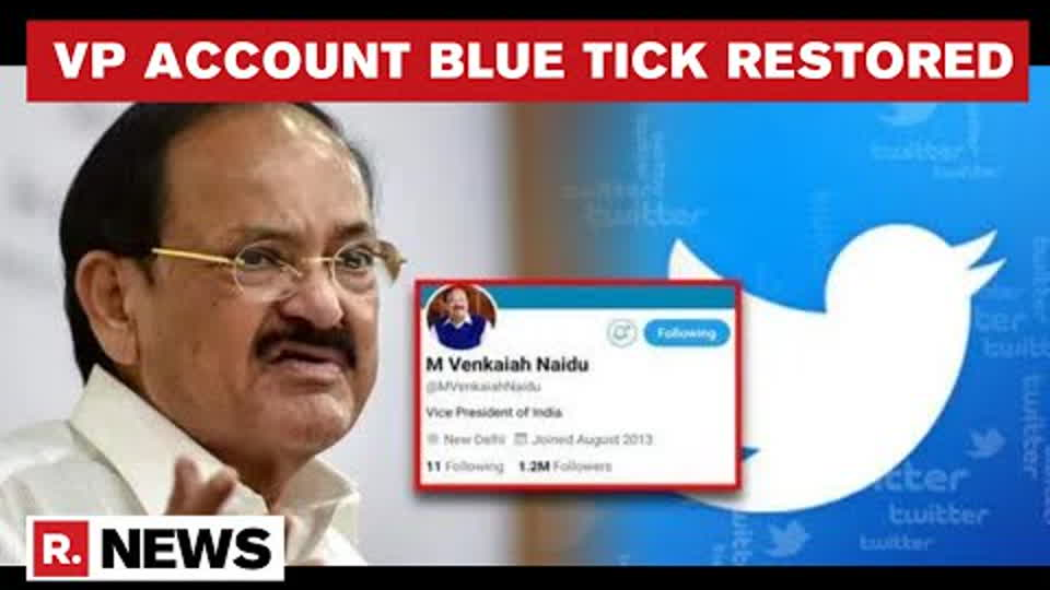 Twitter Withdraws 'Blue Tick' From VP Venkaiah Naidu's Account; Restores It After Backlash