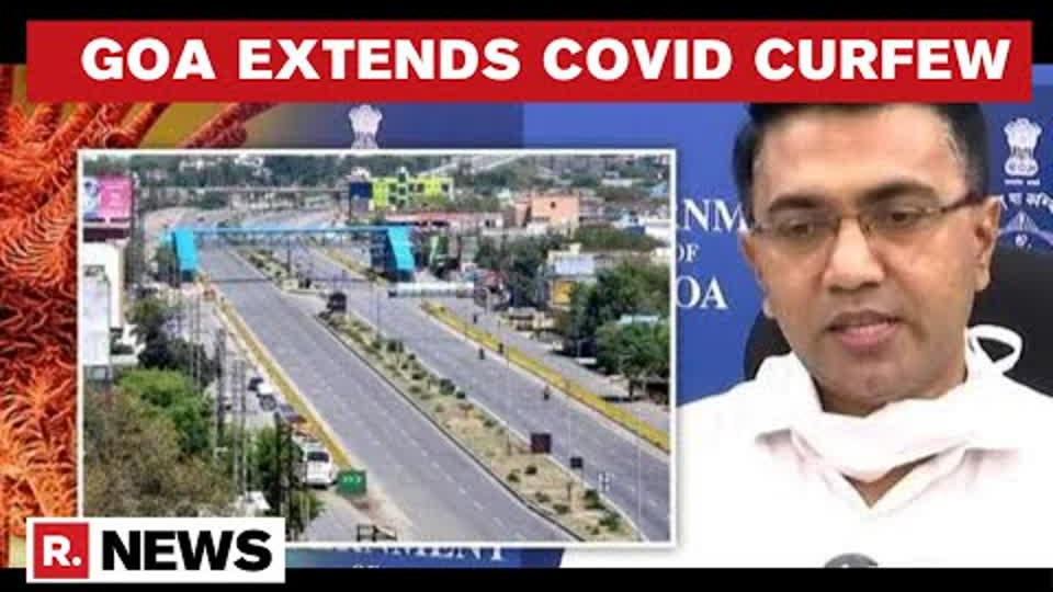 Goa Lockdown: CM Pramod Sawant Extends COVID-19 Curfew Till June 14