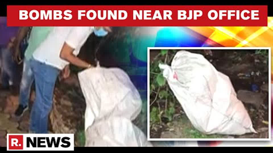 Kolkata: 54 Crude Bombs Found Near BJP Office In Khidirpur, Bomb Disposal Squad Deployed