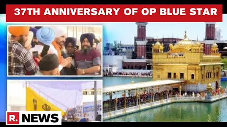 Operation Blue Star Anniversary: Deep Sidhu, Bhindranwale Posters Spotted At Golden Temple
