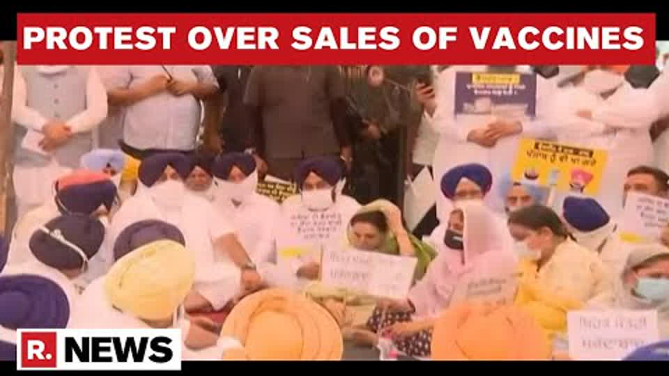 Akali Dal Protests Against Punjab Govt Over Decision To Sell COVID Vaccines To Private Hospitals