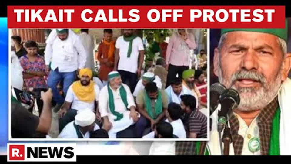 Haryana: Rakesh Tikait Calls Of Protest Outside Tohana Police Station After Release Of Farmers