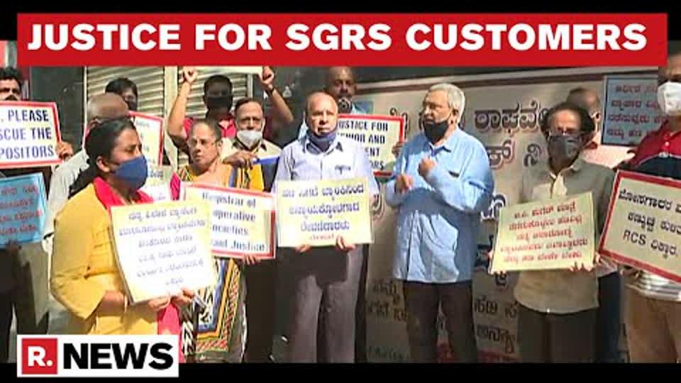 Karnataka: SGRS Bank Depositors Narrate Ordeal, Customers Demand Authorities To Provide Respite