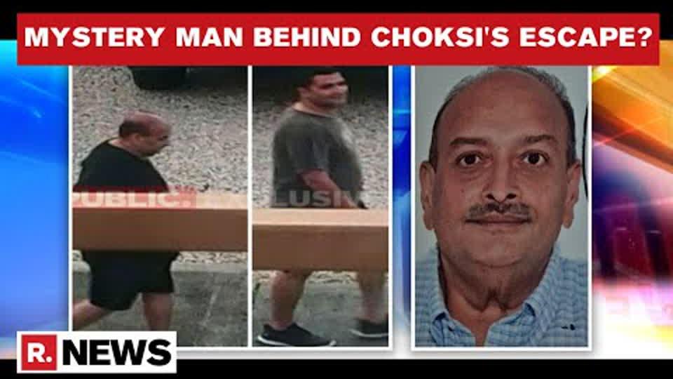 Mehul Choksi Tried To Enter Cuba? Republic TV Accesses Visuals Of Man Behind 'escape Plan'