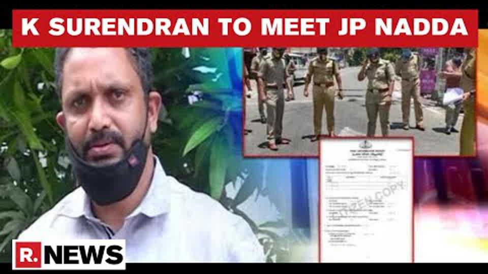 BJP Leader K Surendran Arrives In Delhi To Meet Party Chief JP Nadda After Receiving Summon
