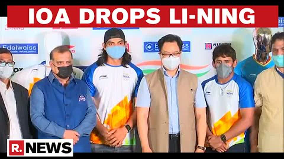 India's IOA Drops Chinese Brand Li Ning As Olympics Kit Sponsor; Will Go To Tokyo Unbranded
