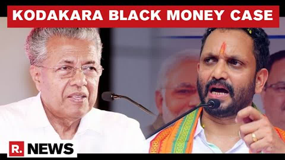 Kodakara Hawala Case: Kerala CM Pinarayi Vijayan Alleges K Surendran's Involvement, BJP Denies Claim