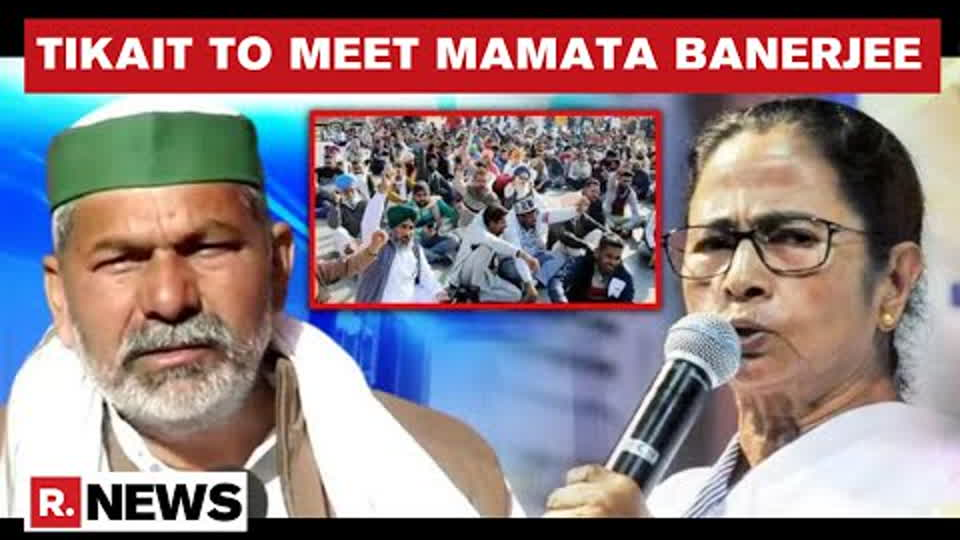 Rakesh Tikait To Meet West Bengal CM Mamata Banerjee To Discuss Various Issues Including Agriculture