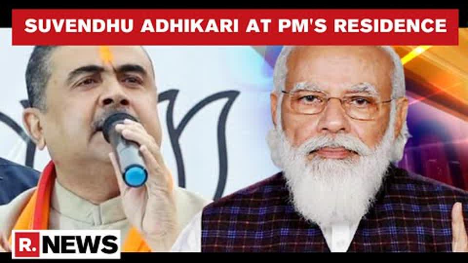 Suvendu Adhikari Reaches PM Modi's Residence After Meeting HM Amit Shah And BJP Chief JP Nadda