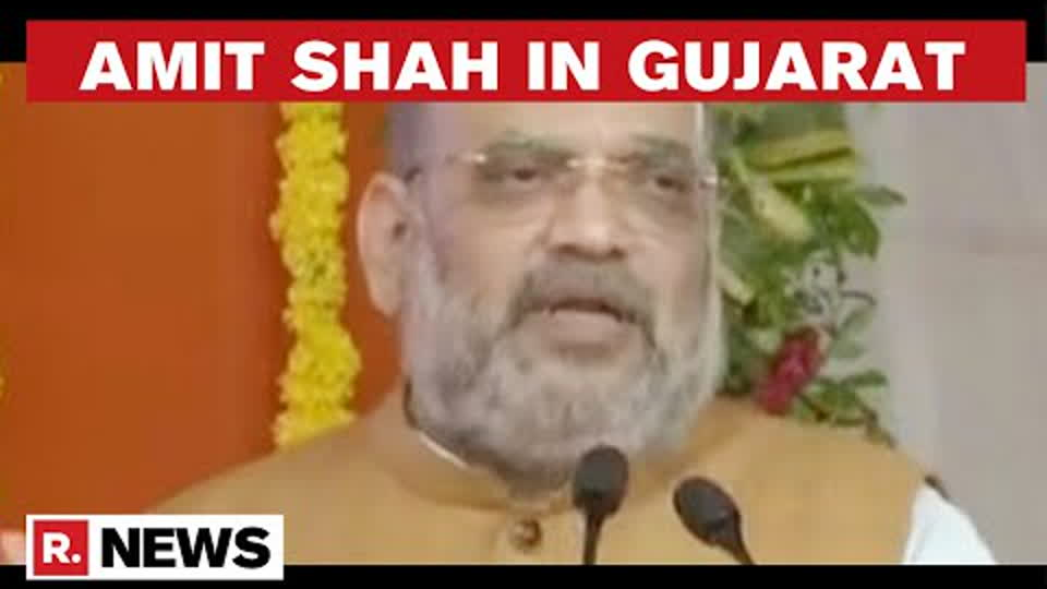 Gujarat: Home Minister Amit Shah Arrives In Ahmedabad, To Launch Key Projects | Republic TV