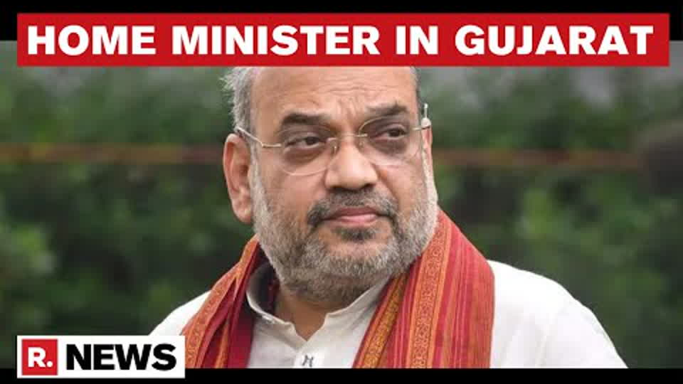 Home Min Amit Shah To Begin His 3-day Visit To Gujarat, To Launch Development Projects | Republic TV