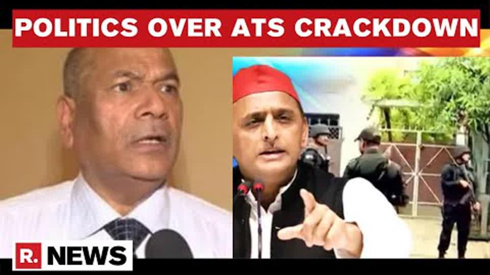 Ex-UP DGP Vikram Singh Fumes Over Netas, Says 'Should Keep Politics To Themselves' | Republic TV