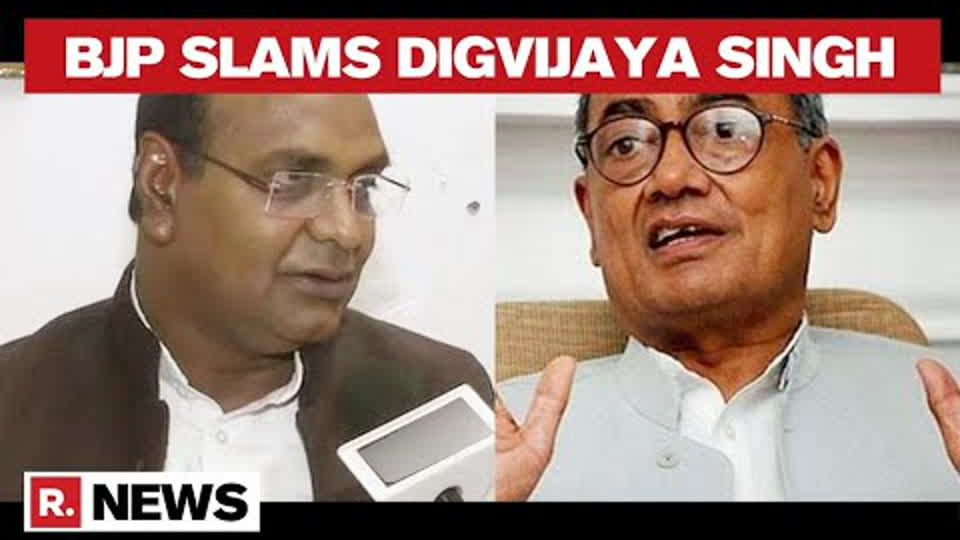 MP Minister Vishvas Sarang Slams Digvijaya Singh Over Congress' Protest in Bhopal | Republic TV