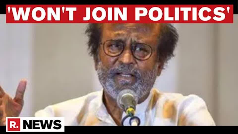 Rajinikanth Rules Out Political Plunge Post Rumours, Dissolves Rajini Makkal Mandram | Republic TV