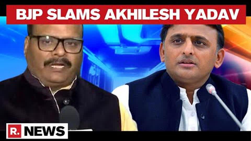 'Under SP's Leadership, Terrorists & Political Goons Were Raised': BJP Hits Back at Akhilesh Yadav