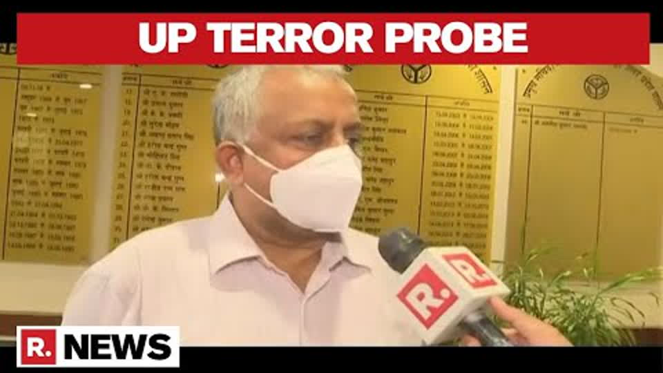 UP Terror Crackdown: 'Interrogation in Process, ATS to Be Given More Manpower', Says UP ASC