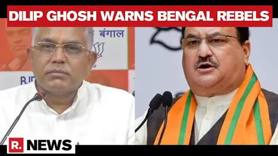 WB BJP Chief Dilip Ghosh Summoned by JP Nadda in Delhi; Refutes Discontent in Party | Republic TV
