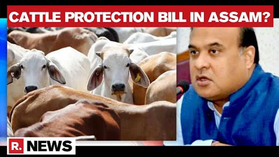 Assam CM Tables Cattle Bill in Assembly, Aims to Restrict Beef Sale Around Temples | Republic TV