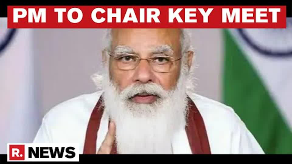 PM Modi To Interact With CMs Of NE States On July 13; To Review COVID-19 Situation | Republic TV