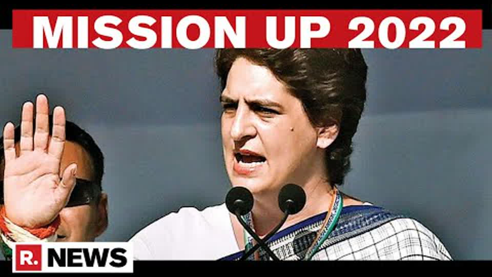 Priyanka Gandhi To Visit Lucknow On July 16 Ahead Of Uttar Pradesh Assembly Polls | Republic TV
