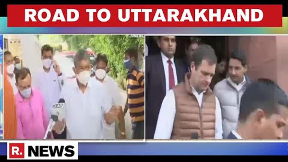 Uttarakhand: Congress Leaders Meet Rahul Gandhi in Delhi Ahead of State Polls in 2022 | Republic TV