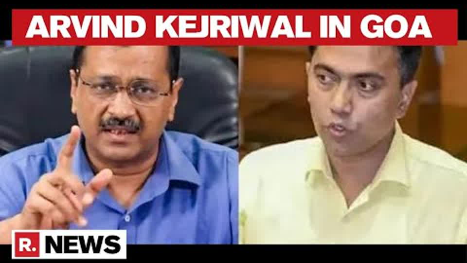 Arvind Kejriwal Sounds Goa Poll Bugle; Vows '87% Of Goa To Get Zero Electricity Bills' | Republic TV