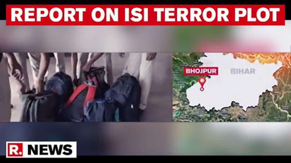 Bihar: ISI Train Terror Plot Unravels, RPF Alerts State Police | Republic TV