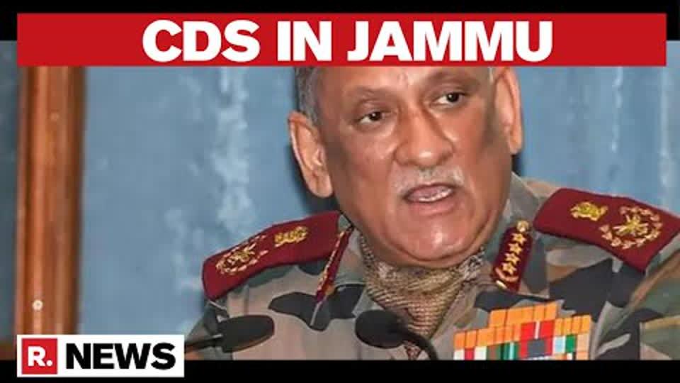 Chief Of Defense Staff Bipin Rawat to review operational preparedness of LOC in Jammu | Republic TV