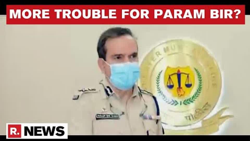 Maharashtra Govt Gives Nod To Anti-Corruption Bureau To Start An Inquiry Against Param Bir Singh