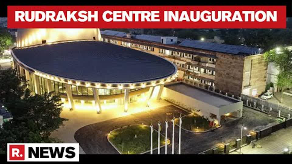 PM In Varanasi: Centre Named 'Rudraksh' In Recognition Of Kashi Connected With Shiva, Say Sources