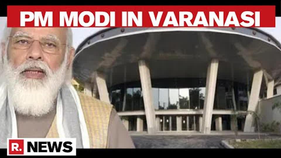 PM Modi To Inaugurate Rudraksha Convention Centre In Varanasi On July 15 | Republic TV