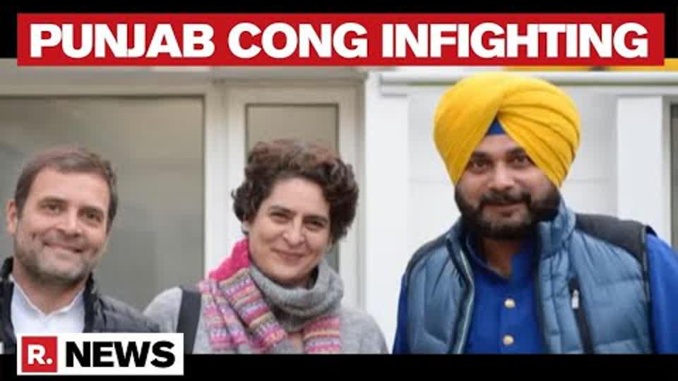 Punjab Cong Infighting: Navjot Singh Sidhu Leaves for Delhi To Meet Party High Command   Republic TV