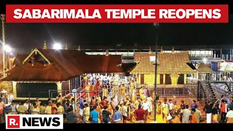 Sabarimala Temple Reopens For A Period Of Five Days, From July 17 To July 21 | Republic TV