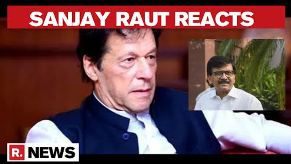Sanjay Raut Reacts To Imran Khan's Mention Of RSS Influence On Indo-Pak Ties | Republic TV