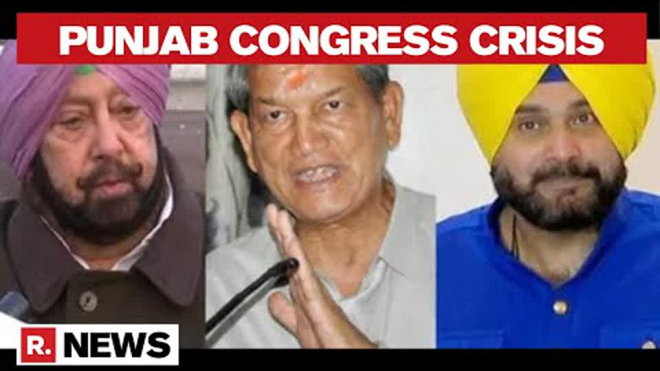Sidhu Row: Gandhis' Envoy Rawat To Discuss Final Formula With Punjab CM | Republic TV